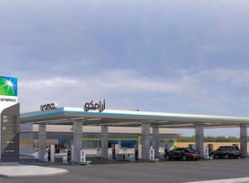 Aramco-branded filling stations headed to Saudi Arabia