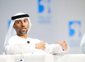 OPEC+ job isn't done as oil inventory rising, says UAE's Al Mazrouei
