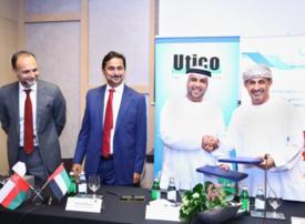 Oman firm invests $400m in UAE private utility Utico