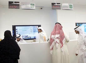 GCC's wave of bank mergers 'almost over', says S&P