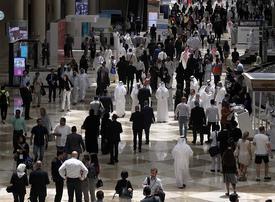 Dubai says event bid wins worth $330m in 2018