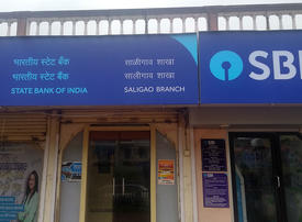 India's largest commercial bank cuts interest rates
