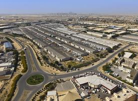 Dubai Investments Park operator inks $300m loan deal