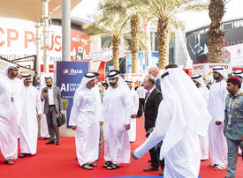 In pictures: Intersec exhibition 2019 opens in Dubai