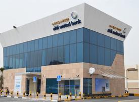 Kuwait Finance said to offer 35% premium in $8bn bank deal