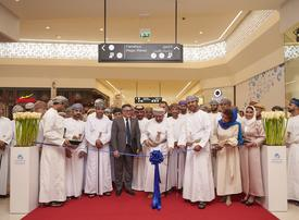 UAE retail giant opens new $117m Oman mall