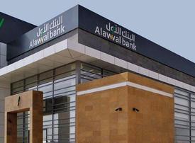 Saudi banks SABB and Alawwal get nod for merger plan