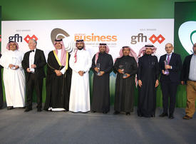 Arabian Business honours business leaders in Saudi Arabia at achievement awards