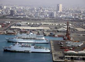 Saudi Industrial Services to develop Jeddah port