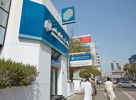 The Gulf merger wave: What's next for the banks in the region?