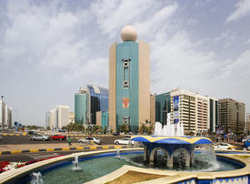 Abu Dhabi's GDP grows 3.3% to $61.5bn in Q1
