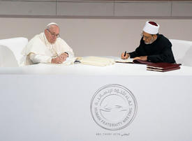 Pope Francis hails UAE move to implement Document on Human Fraternity
