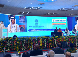 UAE eyeing further oil investments in India