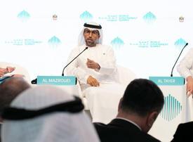 Saudi needs oil at $80-$85 a barrel to balance budget, says IMF