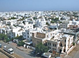 Oman property prices continue to fall amid subdued demand