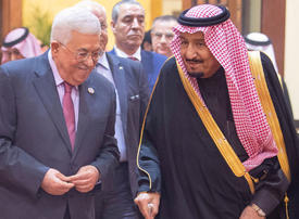 Saudi Arabia, Palestinians agree on joint business council