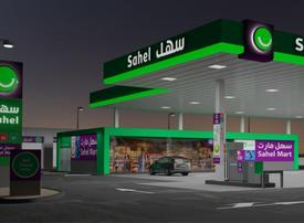 Aramco, Total to invest $1bn in Saudi fuel retail network