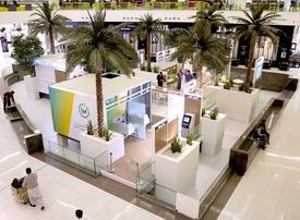 Riyadh bank's 'coffee shop' branch helps lure new customers