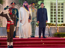 In pictures: Crown Prince of Saudi Arabia Mohammad bin Salman in Islamabad