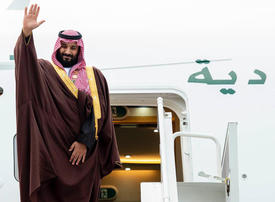 Saudi Crown Prince Mohammed bin Salman to visit India today