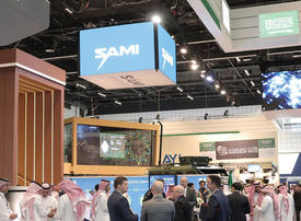 Saudi Arabia's SAMI to generate $10bn in revenue in 5 years