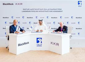 Adnoc pens $4bn pipeline investment deal with KKR, BlackRock