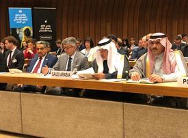Saudi Arabia announces new $500m Yemen aid package