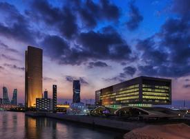 Bahrain Fintech Bay announces new CEO