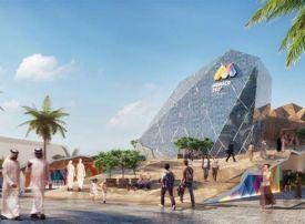 Glitzy Monaco reveals details of Dubai Expo 2020 pavilion