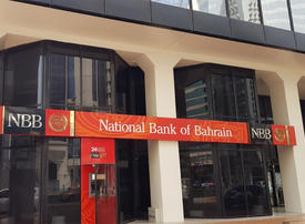 National Bank of Bahrain ramps up operations in UAE, Saudi Arabia