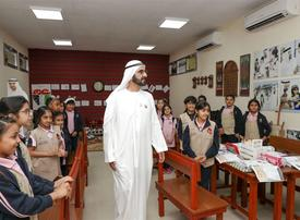 Dubai ruler unveils $410m plan for 'new generation' of schools