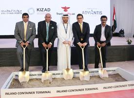 Sri Lankan logistics major starts work on Abu Dhabi expansion