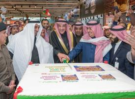 Saudi's SICO plans shopping malls expansion by 2025
