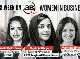 Video: Changing roles of women in business in the Middle East