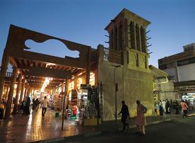 How Dubai plans to bolster SMEs, strengthen economy