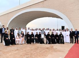 Ras Al Khaimah bridge claims Guinness world record