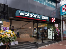 UAE's Mubadala said to mull bid for $3bn Watson stake