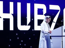 UAE's Mubadala opens New York office amid US push