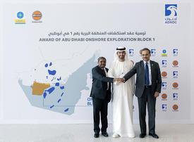 IndianOil-led consortium awarded Abu Dhabi onshore block