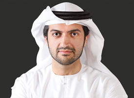 Shuaa Capital to provide support to UAE tech SMEs amid Covid-19 pandemic