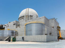 First Emirati nuclear operators certified ahead of Abu Dhabi plant launch
