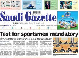Saudi English daily newspaper to go digital-only