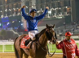 Video: Dubai World Cup - the world's richest horse race explained