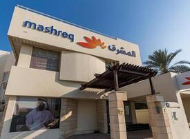 Dubai's Mashreq launches credit card remittances service