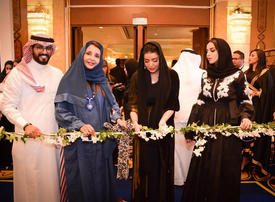 In pictures: Watchmaking exhibition returns to Jeddah