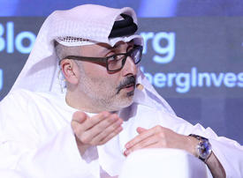 Mubadala Capital seeks to double third-party funds to $6bn