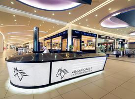 Saudi Arabia's Fawaz Alhokair targets $1bn from IPO of mall unit