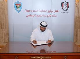 Fujairah crown prince inks deal to build $27m sports stadium