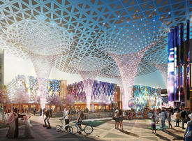 Video: New drone footage released of Expo 2020 Dubai site