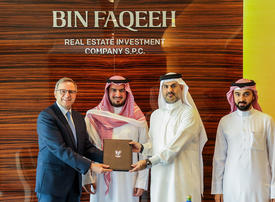 IHG to open Staybridge Suites hotel in Bahrain
